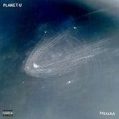 Planet U by Mereba