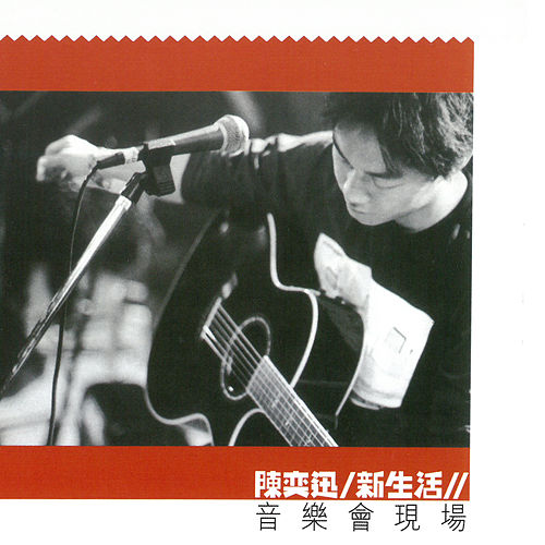 New Life (Live) by Eason Chan