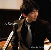 A Dream by Morio Kitagawa