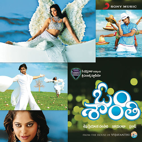 Oum Shanthi by Various Artists