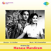 Manase Mandiram (Original Motion Picture Soundtrack) de Various Artists