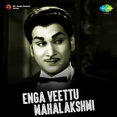 Enga Veettu Mahalakshmi (Original Motion Picture Soundtrack) de Various Artists