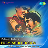 Preminchi Choodu (Original Motion Picture Soundtrack) de Various Artists