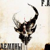 Демоны by Fa