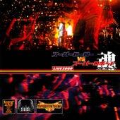 Super Hero vs Super Robot Spirits LIVE 2000 by Various Artists