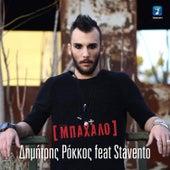 Dimitris Rokkos: