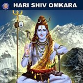 Hari Shiv Onkara by Various Artists