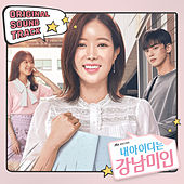 Gangnam Beauty (Original Television Soundtrack) by Various Artists