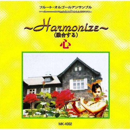 Kokoro Harmonize by Flute Musicbox Ensemble