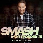 Моя любовь 18 (Misha White Remix) von Smash