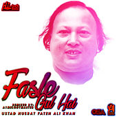 Fasle Gul Hai by Nusrat Fateh Ali Khan