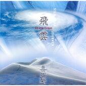 Silver Cloud by Kitaro