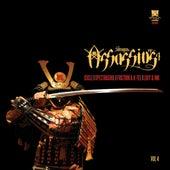Shogun Assassins EP Vol. 4 by Various Artists