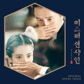 Mr. Sunshine (Original Television Soundtrack) de Various Artists