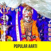 Popular Aartis by Anup Jalota