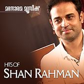 Hits of Shaan Rahman by Various Artists