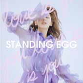 Love Is You (With Yeseul) by Standing Egg