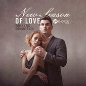 New Season of Love: Romantic Soundtrack von Various Artists