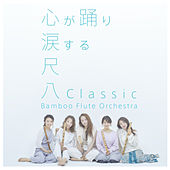 Shakuhachi Classic by Bamboo Flute Orchestra