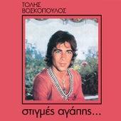 Stigmes Agapis von Tolis Voskopoulos (Τόλης Βοσκόπουλος)