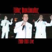 Tolis Voskopoulos 2000 - 2001 (Live) von Tolis Voskopoulos (Τόλης Βοσκόπουλος)