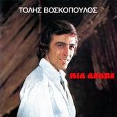 Mia Agapi von Tolis Voskopoulos (Τόλης Βοσκόπουλος)