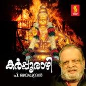 Karpoorazhi de P. Jayachandran