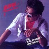 Jie Qian di Frankie Kao