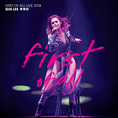 First Of All Live 2018 by Gin Lee