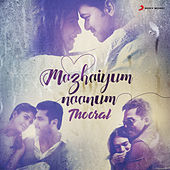 Mazhaiyum Naanum: Thooral by Various Artists
