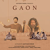 Gaon by Various Artists