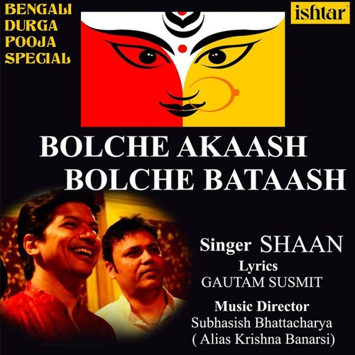 Bolche Akaash Bolche Bataash by Shaan