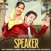 Speaker de Bhupinder Gill