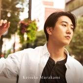 Aigane, Aishiteta. de Keisuke Murakami