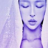 White Tara by Nena