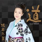 Michi (Deluxe Version) de Various Artists