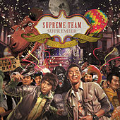 Supremier by Various Artists