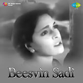 Beesvin Sadi (Original Motion Picture Soundtrack) by Various Artists