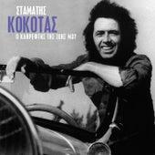 O Kathreftis Tis Zois Mou by Stamatis Kokotas (Σταμάτης Κόκοτας)