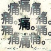 Fakestar de Itami GanG