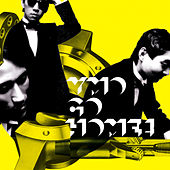 YMO Go Home! by Yellow Magic Orchestra