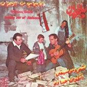 Ana Jayie Min El Ahzan by Sami Clark