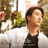 Circle by Keisuke Murakami