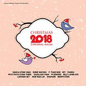 Christmas 2018 by Various Artists