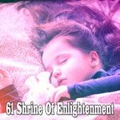 61 Shrine Of Enlightenment de Water Sound Natural White Noise