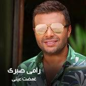Ghammadt Einy by Ramy Sabry