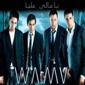 Ya Ghaly Alaya by Wama
