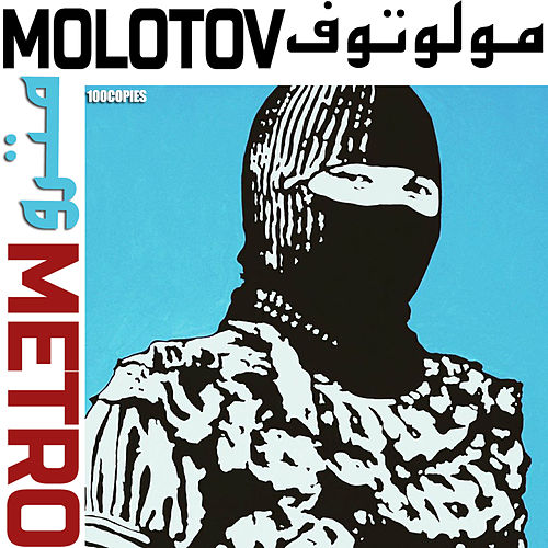 Metro de Molotov