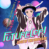 Edge of the Universe de Futurecop!