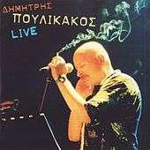 Live by Dimitris Poulikakos (Δημήτρης Πουλικάκος)
